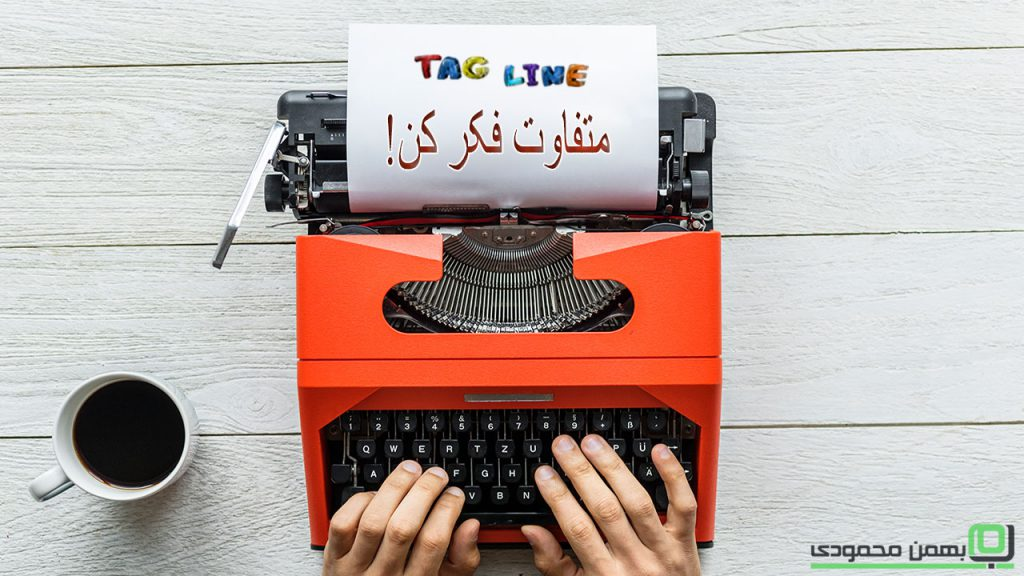 copywriting-tagline